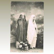 Antique Postcard with Korean Ladies.