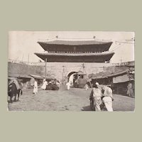 Scarce Korea Postcard of Destroyed South Gate in Seoul