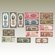 Old China Banknote Lot of 15
