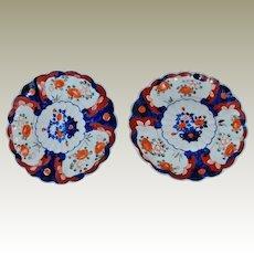 Pair of Decorative Japanese Imari Plates