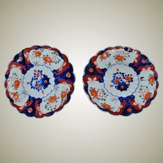 Pair of Decorative Japanese Imari Plates