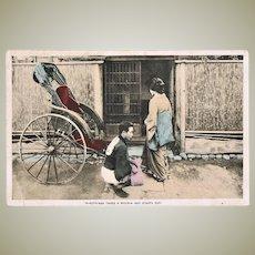 Japanese Postcard with famous Geisha.
