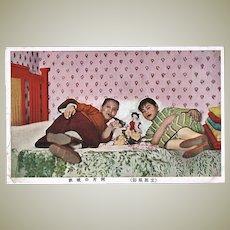 Chinese Opium Smokers Vintage Postcard c. 1920