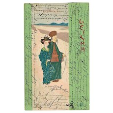 Raphael Kirchner Art Nouveau Postcard Geisha and Old Man