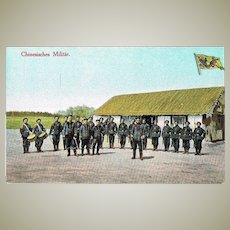 Chinese vintage Postcard Military Scene with Advertising