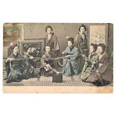 Old Japanese Postcard with Group of Ladies