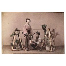 Japanese Albumen Photo Flower Sellers. 1880s