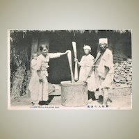 Old Korea: Vintage postcard depicting Chosen People cleaning Rice