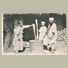 Old Korea: Vintage postcard depicting Chosen People cleaning Rice
