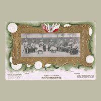 Japanese Postcard Army Review with commemorative Cancellation