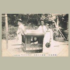 Old Korea: Girl in Sedan: Korean Vintage Postcard