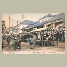 Japanese Postcard with Brothel Quarter in Yoshiwara