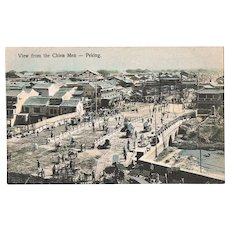 Old Chinese Postcard Peking Qian Man Area
