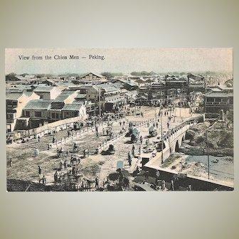 Old Chinese Postcard Peking Qian Man Area