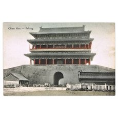 Old Chinese Postcard from Qian Men Peking.
