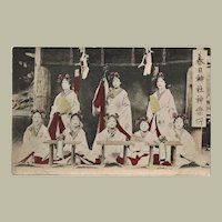 Japanese vintage Postcard with Ladies performing