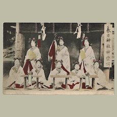 Japanese vintage Postcard with Ladies performing