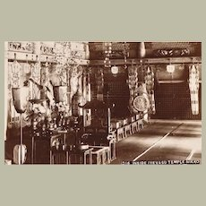Antique Japanese Photo from Nikko Temple c. 1880