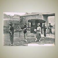 Chinese Vintage postcard with Sedan Chair