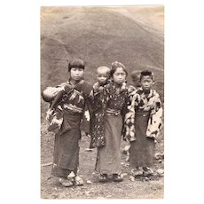 Japanese Children. Albumen Photo from app. 1880s.