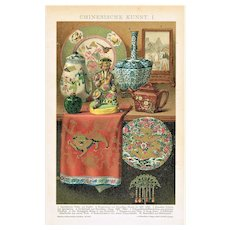 Chinese Arts Antique Chromo Lithograph from 1898
