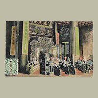 China Vintage Postcard: Emperors Throne Lutai Cancellation