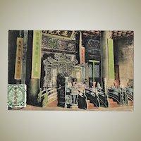 China Vintage Postcard: Emperors Throne Lutai Cancellation