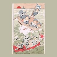 Caricature Postcard Russo Japanese War
