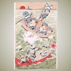 Caricature Postcard Russo Japanese War
