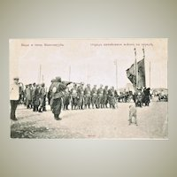 Chinese vintage Postcard with German and Chinese Soldiers