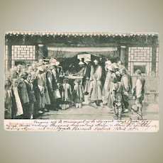 Chinese Tribunal. Vintage Postcard used in Russia. 1904