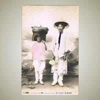 Korean Servants Tinted Vintage Postcard