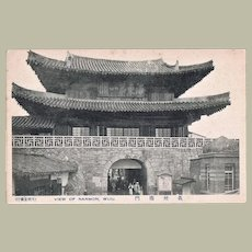 Korea vintage Postcard South Gate in Yizhou