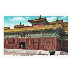 Lama Temple in Beijing. Vintage Postcard