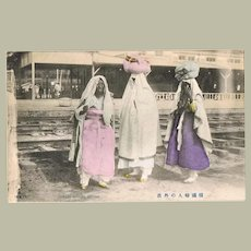 Korea Vintage Postcard Women Outing