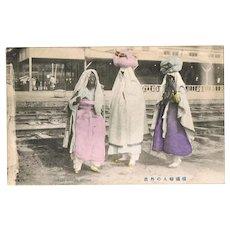 Korea Vintage Postcard Women Outing