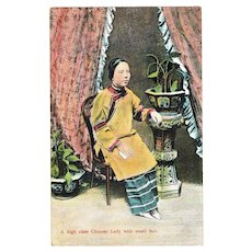 Chinese Lady with Lily Feet. Vintage Postcard