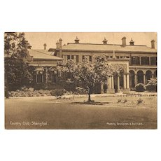 Country Club in Shanghai. Chinese Vintage Postcard