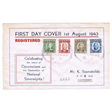 Republic of China First Day Cover 1943 Scarce