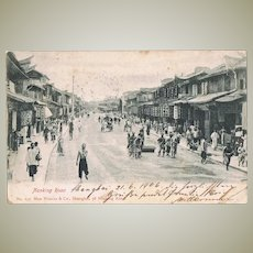 Antique Chinese Postcard Nanking Road Shanghai as German Mail