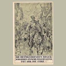 Propaganda Postcard for War Bonds by Ludwig Koch from 1918
