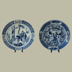 Two Large Antique China Plates Blue White 15 Inches
