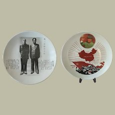 China Two Plates with Historical Political Topic