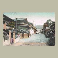 Prostitute Quarters Nagasaki old Postcard from 1911