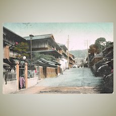Prostitute Quarters Nagasaki old Postcard from 1911
