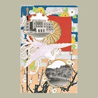 Embossed Japanese Postcard, Colorful , Impressive, Lithographed