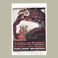 Scarce Japanese Propaganda Postcard