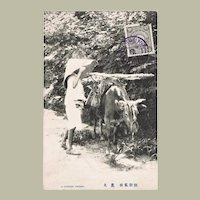 Korean Postcard Farmer with Bull, Chemulpo Cancellation
