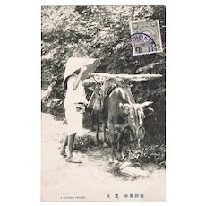 Korean Postcard Farmer with Bull, Chemulpo Cancellation