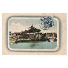Tientsin Mosque Chinese vintage postcard